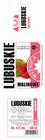 Etykieta piwna Lubuskie Malinowe (wersja z zawartością alkoholu) (2)