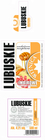 Etykieta piwna Lubuskie Imbirowe (wersja bez zawartości alkoholu) (2)